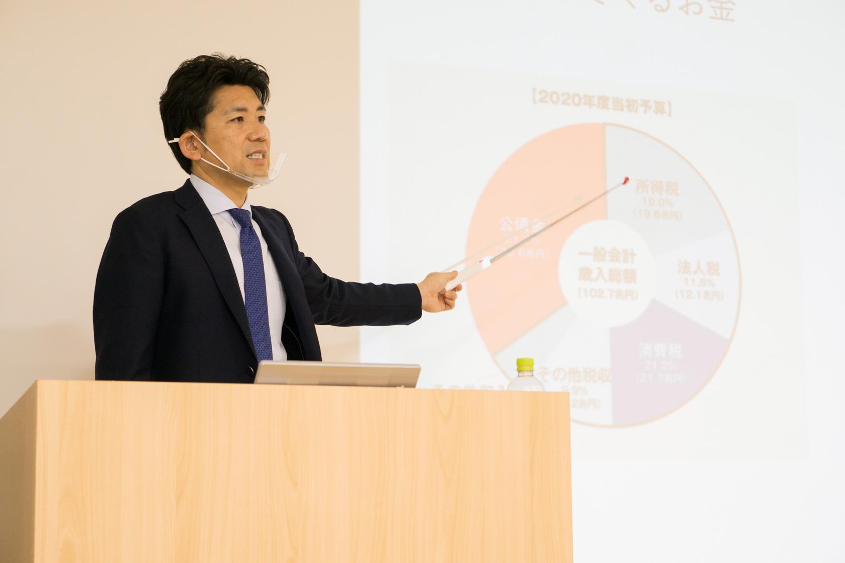 ファイナンシャルプランナーのマネー講座・投資教育講演